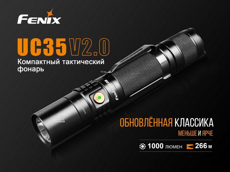 Fenix Фонарь UC35 V2.0, фото 6