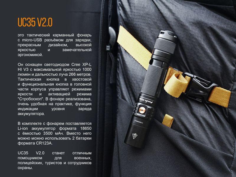 Fenix Фонарь UC35 V2.0, фото 7
