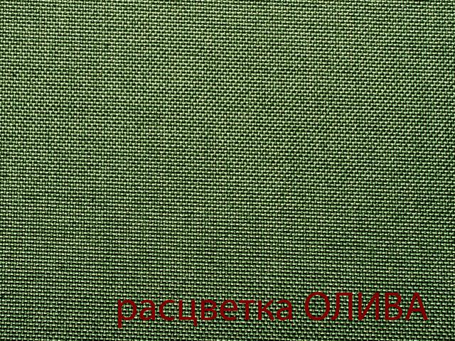 STICH PROFI Ремень тактический 3-х точечный  №2, фото 4