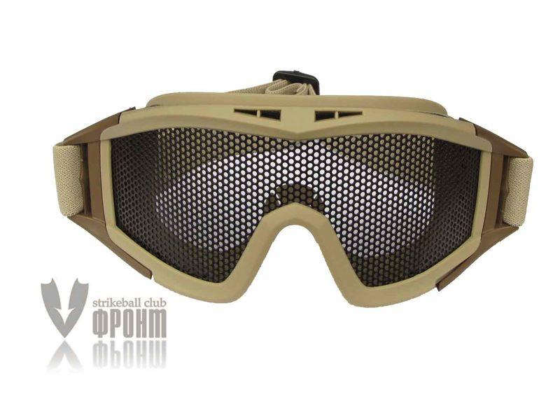 Очки маска защитные G James Goggle desert (сетка), фото 2
