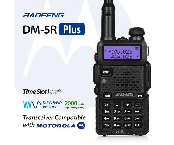 Радиостанция Baofeng DM-5R Plus, фото 2