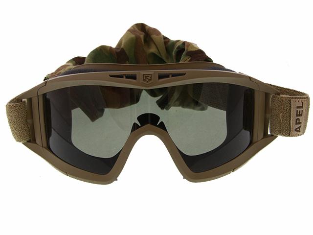 Очки Revison Locust multicam (2 линзы, оправа мультикам), фото 4
