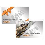 Подарочный сертификат на 1000, фото 1